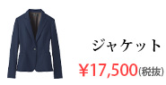 ジャケット:S-24951
