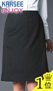 スカートの1位:EAS686