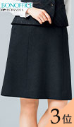 スカートの3位:AS2307