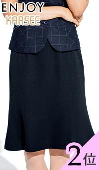 スカートの2位:ESS623