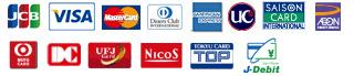 取扱クレジットカード:JCB、VISA、MASTERカード