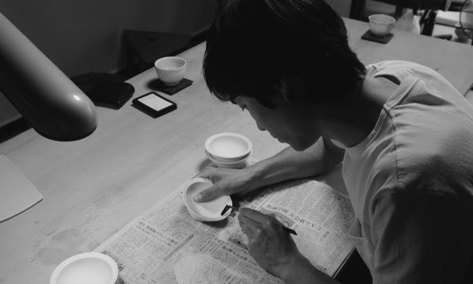 陶芸作家阿部春弥さんの商品一覧ペ