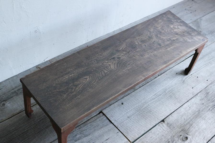 アンティークの長い和のデザインのコーヒーテーブル