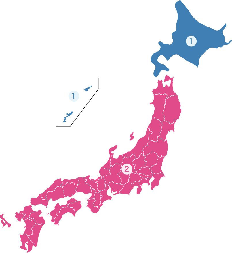 送料MAP