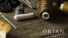 ORIAN オリアン