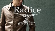 Radice ラディーチェ