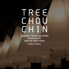 TREE CHOUCHIN