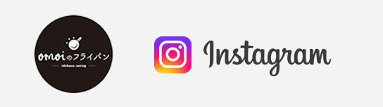 公式Instagram アカウント