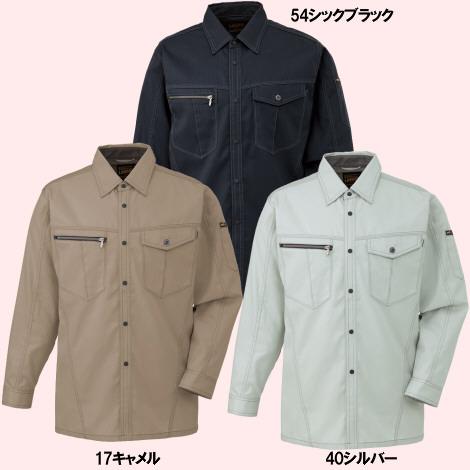 164長袖シャツの画像。