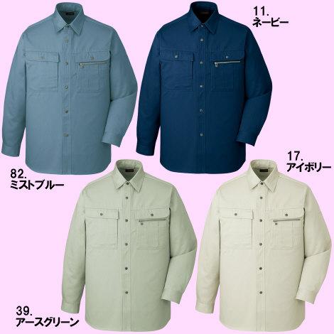 41604長袖シャツの画像