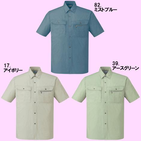 45614半袖シャツの画像