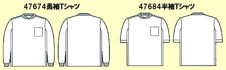 47674長袖Tシャツ