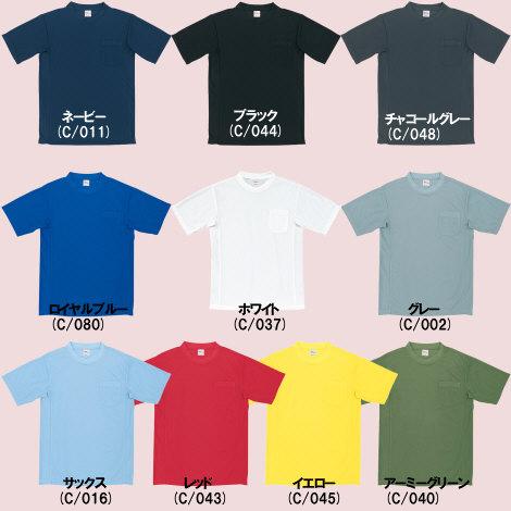 47684半袖Tシャツ