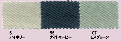 4881ブルゾンの画像