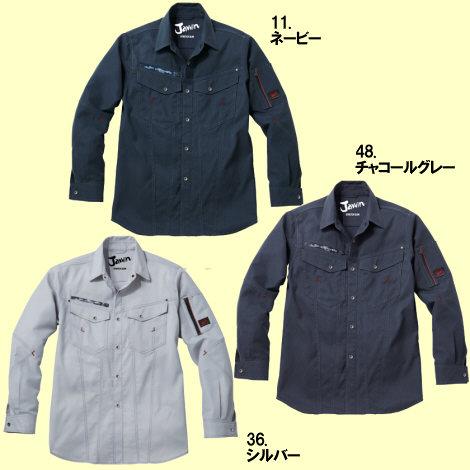 56804長袖シャツ