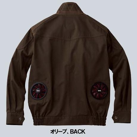 74030空調服長袖ブルゾンの画像。