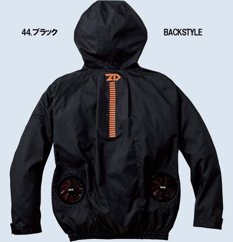 74160空調服長袖ブルゾンの画像。
