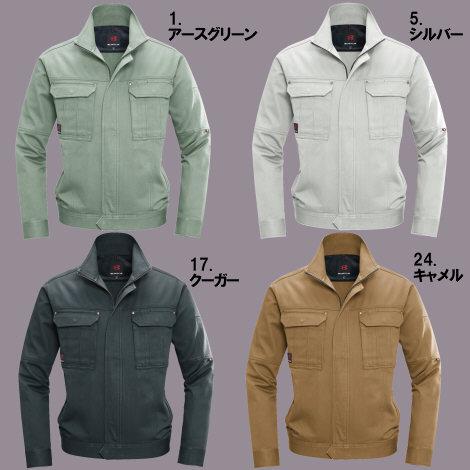 8031ジャケットの画像