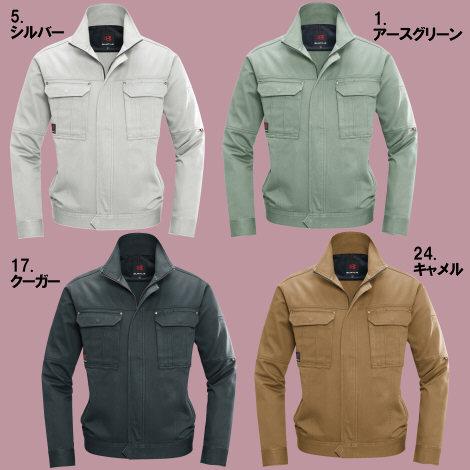 8091ジャケットの画像