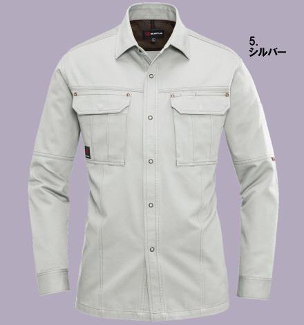 8093長袖シャツの画像