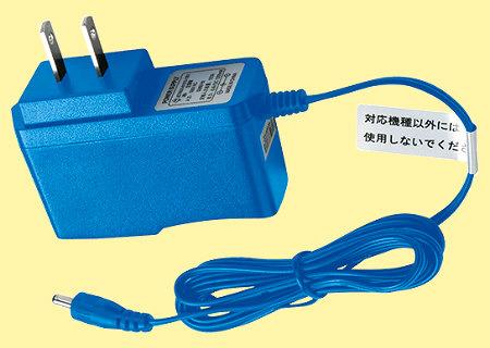 LIACR急速AC充電アダプターの画像。