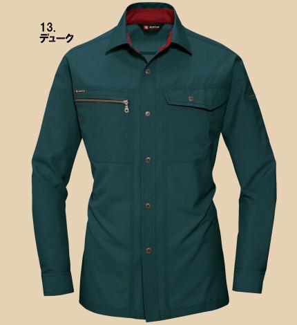 9063長袖シャツの画像