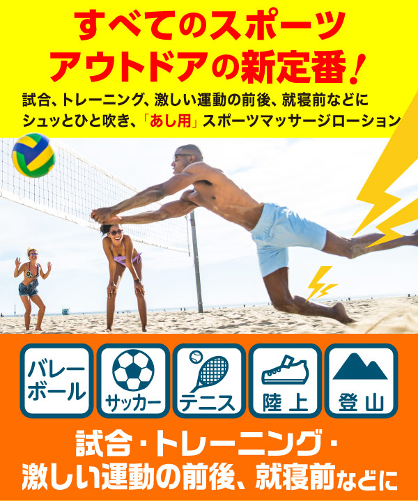 GO SPORTS コムラショット MG+