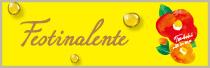 フェスティーナレンテ Festinalente