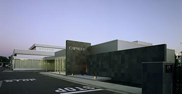 プスゲル・ジャパン株式会社の国内(神奈川県相模原市)で製造されるカプセル
