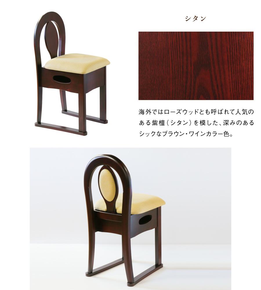 キュアベルドレッサー 椅子