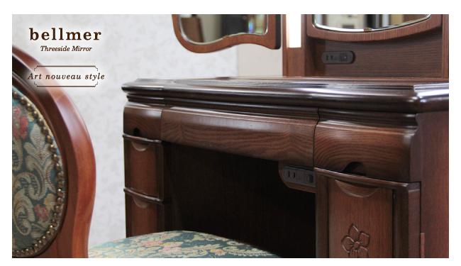 アンティークドレッサーbellmer(ベルメール) 工芸品三面鏡収納ドレッサー/椅子セット。