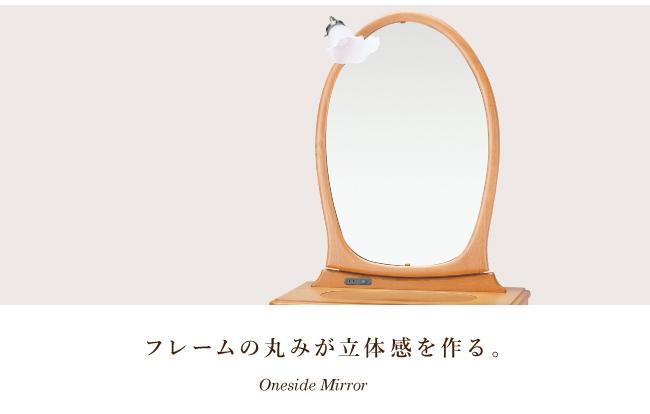 柔らかく描かれた丸いラインのモチーフは「雫」。ふくよかな優しさが漂う一面鏡。
