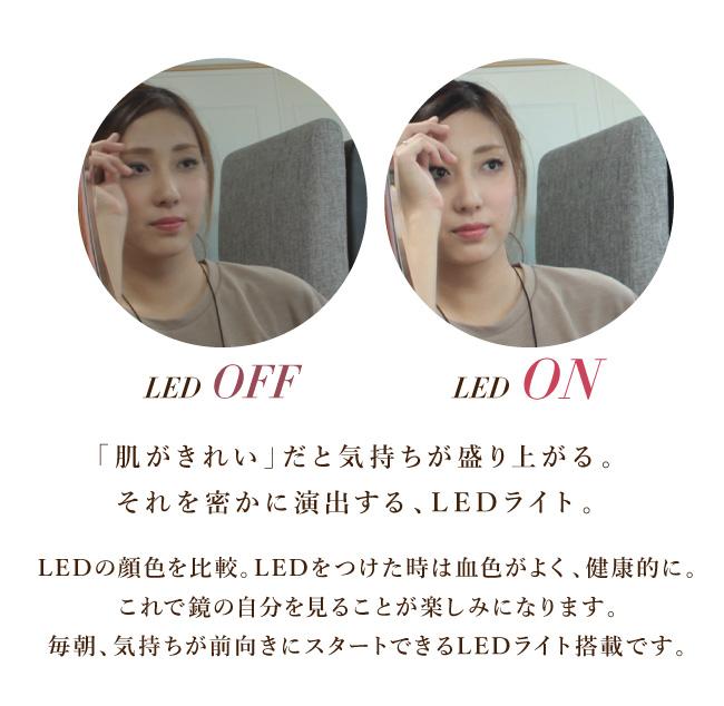 日本製ドレッッサー女優ミラーLEDライト付きの完成品ドレッサー