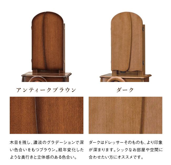 ドレッサーライト付きキュアベルプレミアム丸藤