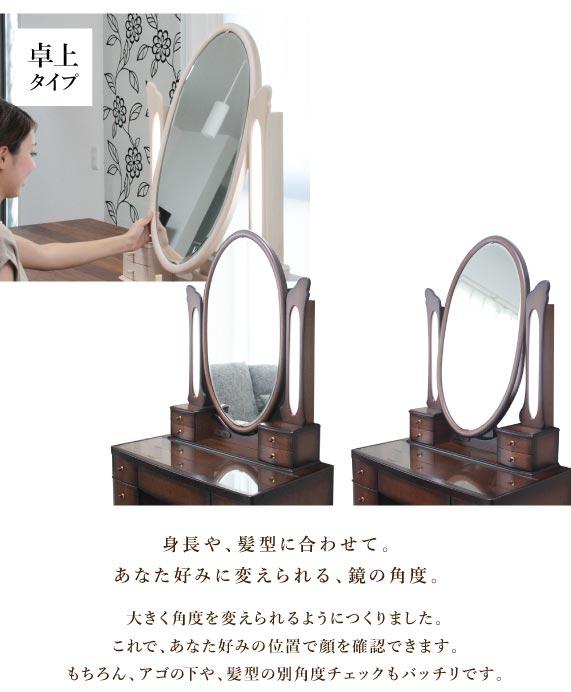 アンティークドレッサーリリーベル一面鏡LED女優ミラーセット