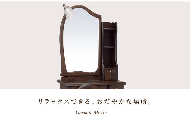 大胆なほどに広く大きい鏡。脇には実用を捉えた細やかな収納を。