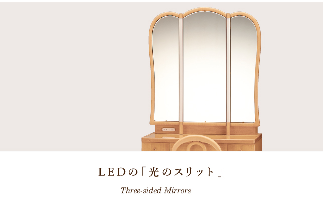 エレガントで、ピアノのような美しい曲線の鏡。