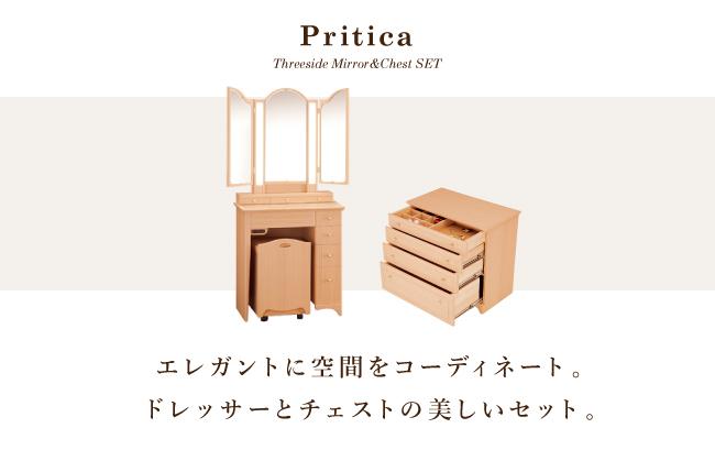 アンティークドレッサーpritica(プリティカ) 姫系女優ホワイト三面鏡収納ドレッサー/椅子セット。