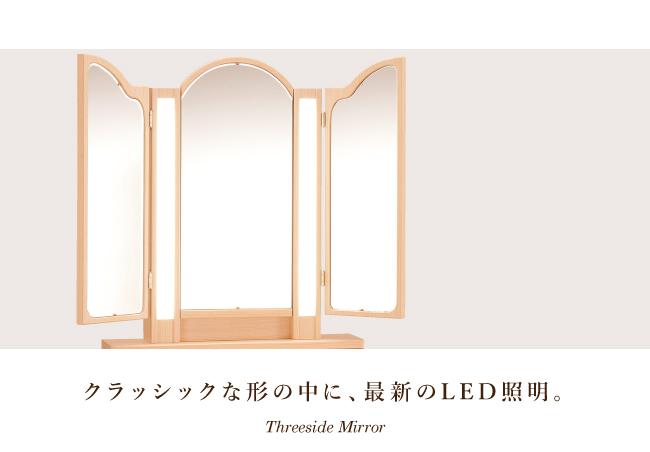 アンティークドレッサーpritica(プリティカ) じょゆどれホワイト三面鏡収納ドレッサー/椅子セット。