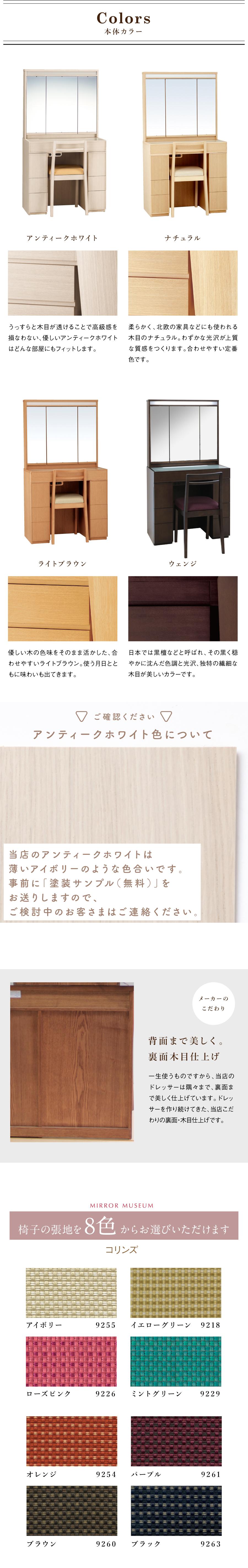 モダンドレッサーpurege(ピュアジェ) モダン三面鏡ドレッサー/椅子セット。