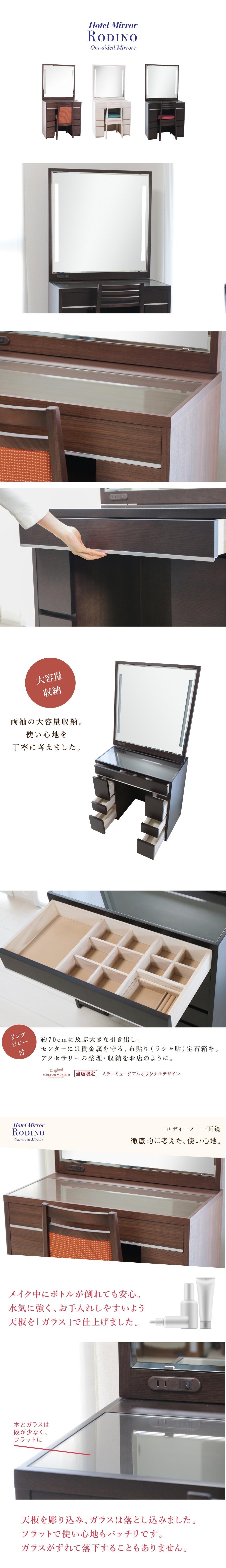 ドレッサーモダンライト付き一面鏡