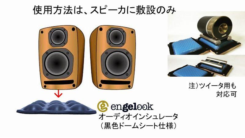 音質Upオーディオインシュレータ8