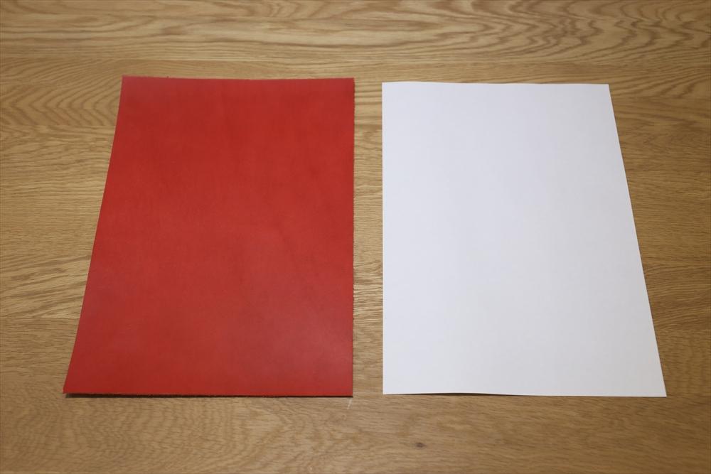 S107_本ヌメ革染_A4サイズ__サイズ比較_赤.JPG|革販売の和乃革