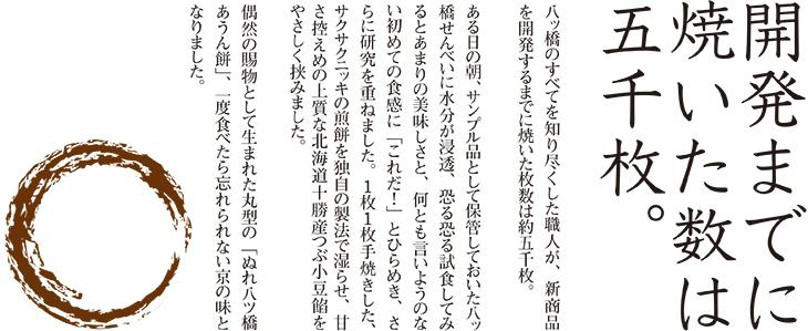 main_image01