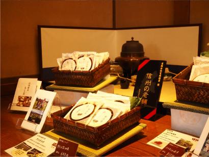 木の花屋(大門店)商品写真