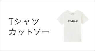 Tシャツ カットソー