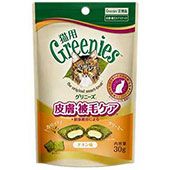 グリニーズ 猫用 皮膚・被毛ケアスナック チキン味