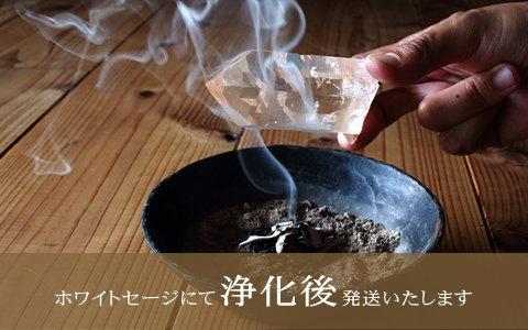 ホワイトセージでヒマラヤ水晶を浄化します