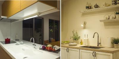 キッチンライト 大光電機