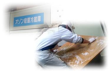 オゾン殺菌冷蔵庫